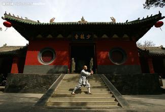几岁可以去少林寺报名?