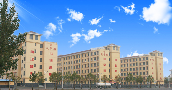 河南少林寺武校教学大楼