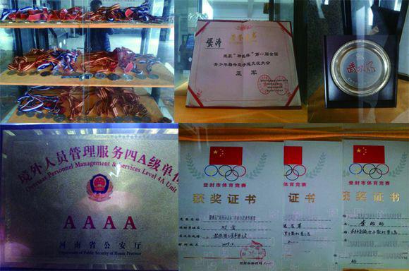 河南嵩山少林寺武校弟子在国内各项比赛中所获得的多种奖项