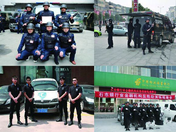河南少林寺武校弟子毕业去向之参加国家特保、安保等工作