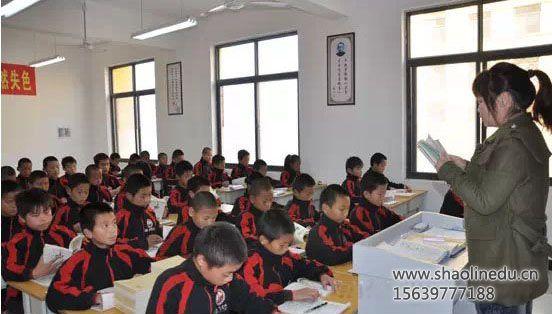 河南少林寺武校文化课程的学习