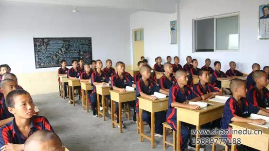 i河南嵩山少林武术学校学生文化课的学习
