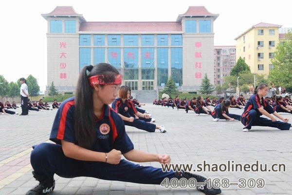 少林寺文武学校