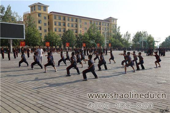 少林寺武术学校