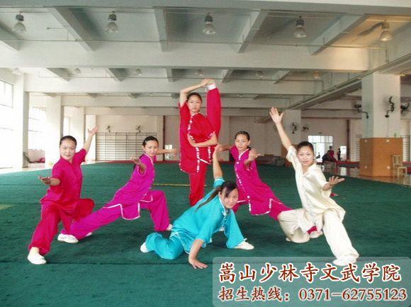 河南少林寺武术学校女学员