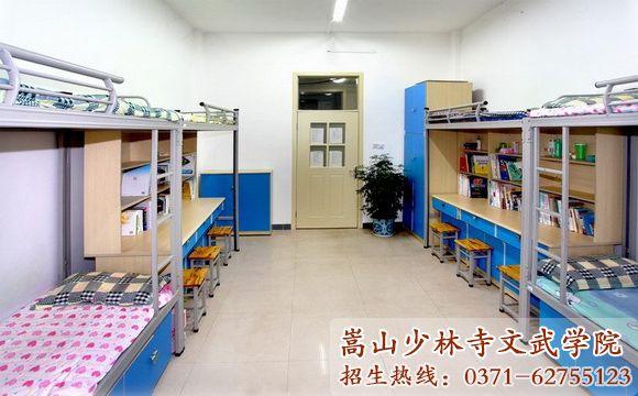 少林寺武术学校普托班宿舍