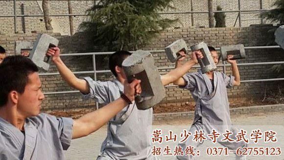 少林寺武术学校学员