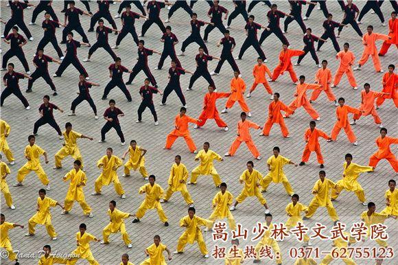 河南嵩山少林寺武术学校