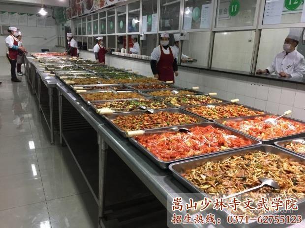 嵩山少林寺武术学校餐厅