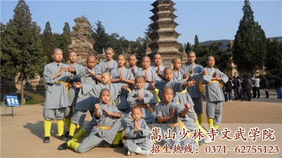 河南少林寺武术学校学员合影