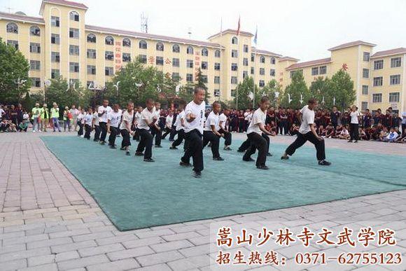 河南少林寺武术学校武术课