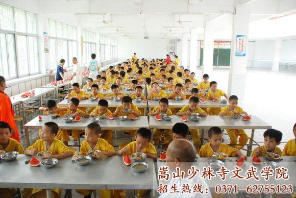 河南少林寺武术学校餐厅