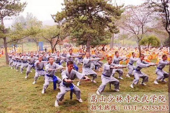 嵩山少林寺武校学习环境