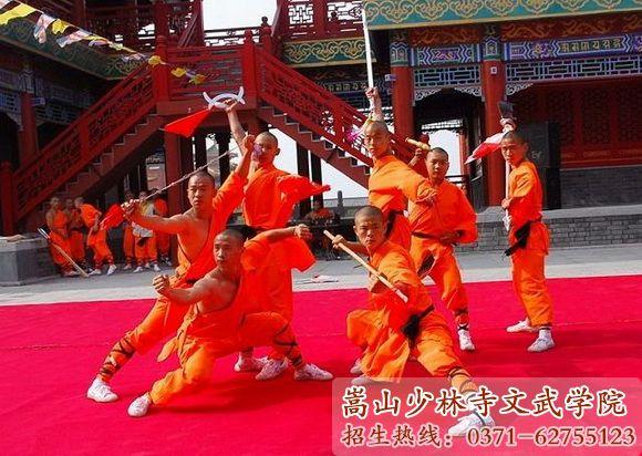 嵩山少林寺武校学员表演彩排