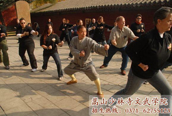 嵩山少林寺武术学校国际班
