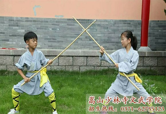 少林寺武术学校小学员
