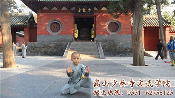 河南少林寺武术学校小学员