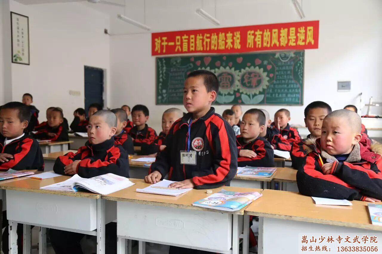 河南少林寺武校的学员在课堂上积极回答问题
