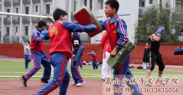 练习拳击的少林寺武校学员
