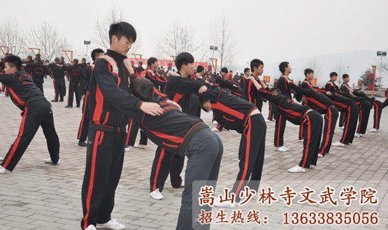 河南少林寺武校学员