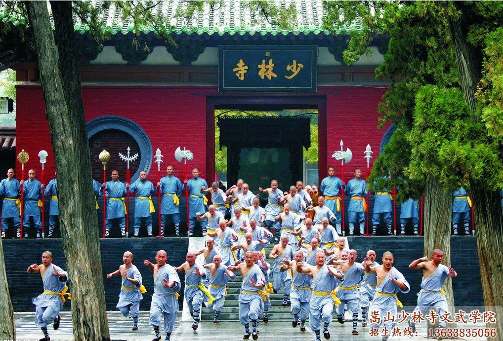 嵩山少林寺武术学校的学员在寺外习武