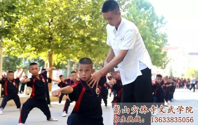 嵩山少林武校的教练在指导学员武术动作