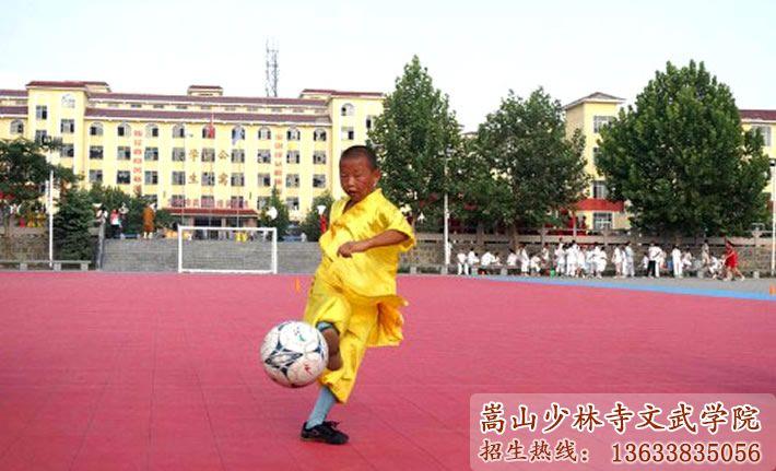 少林寺武术学校的学员在踢足球