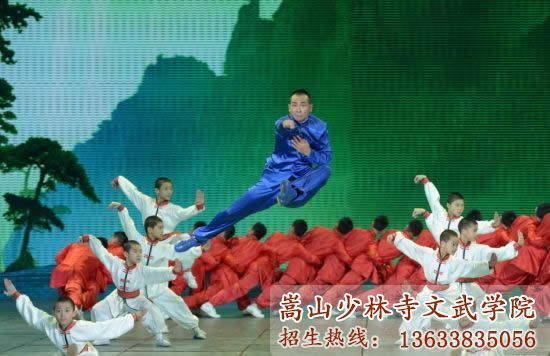 少林寺武术学校的学员在舞台上展现光彩
