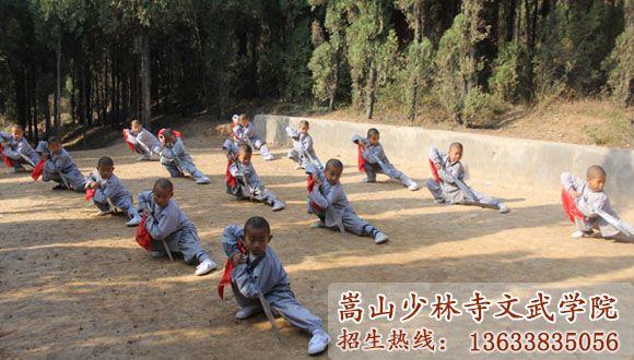嵩山少林寺武校的学员在训练刀法