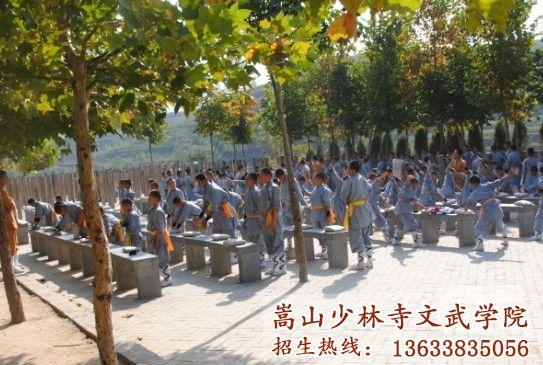 河南少林寺武校的学员在训练