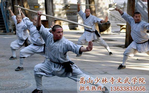 少林寺武术学校的成人学员训练武术