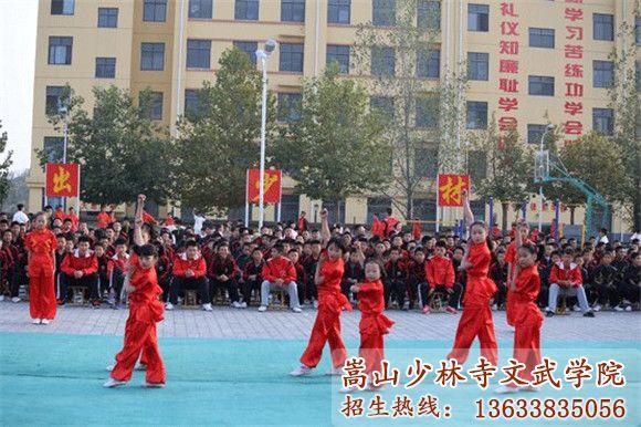 少林寺武术学校的女孩子在表演武术