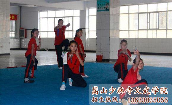 少林寺文武学校的女生在训练