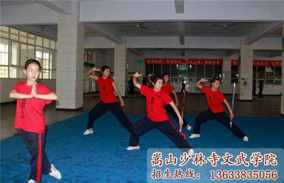 少林寺文武学校的女学员在习武