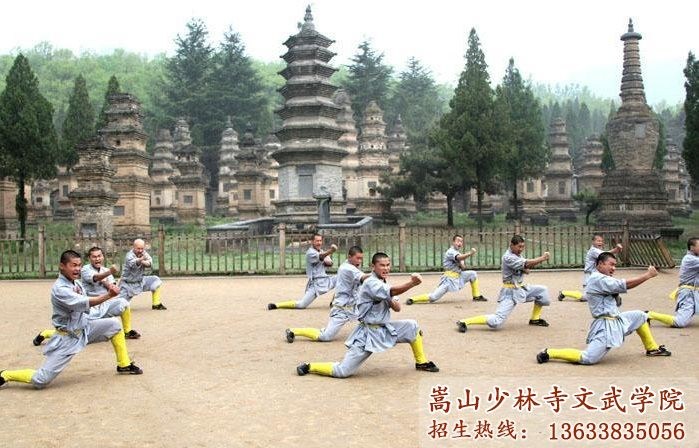 少林寺武术学院学生在训练