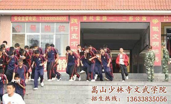嵩山少林寺武校的学员进行火灾演习
