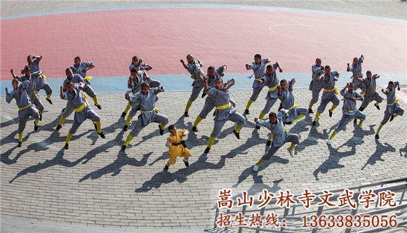 嵩山少林寺武术学校的学员在操场上习武