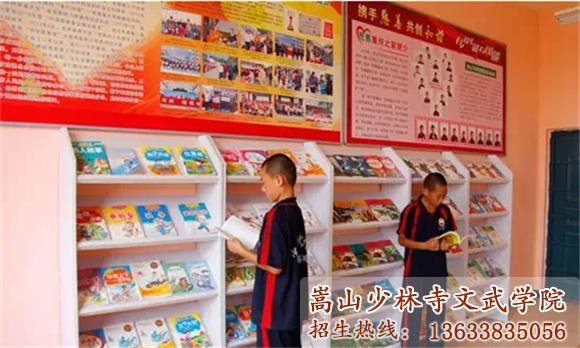 嵩山少林寺武校的文化走廊