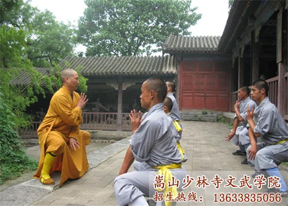 嵩山少林寺武校的教练在指导武术