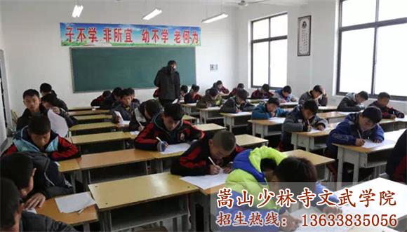 少林寺武术学校的学生在参加考试