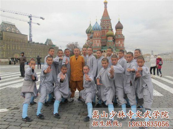 少林寺武术学校的学员在海外的合影