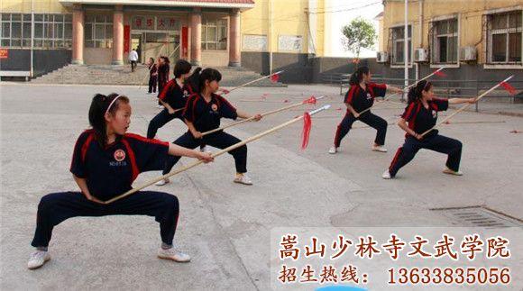 嵩山少林寺武校的女学员在训练长枪
