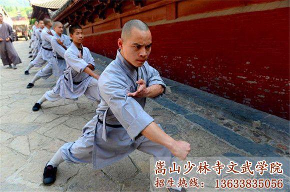 少林寺武术学校的学员在集体训练基本功