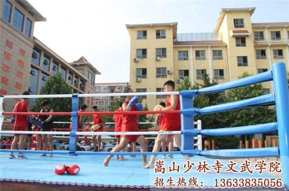 嵩山少林寺武校的学员在练习散打