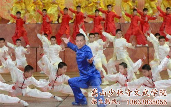 少林寺武校的学员在表演武术
