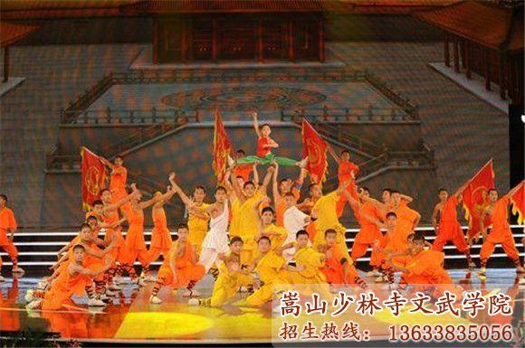 少林寺文武学校的学生在舞台上演出