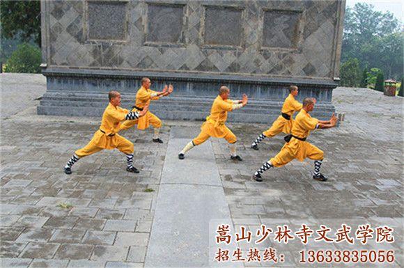 嵩山少林寺武校的学员在训练