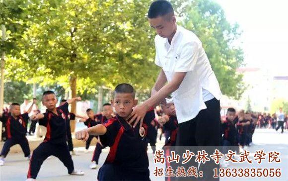嵩山少林寺武校的教练在指导学员武术