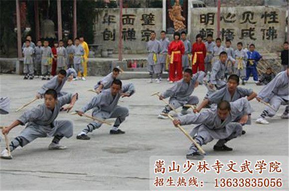 少林寺文武学校的学员在训练武术