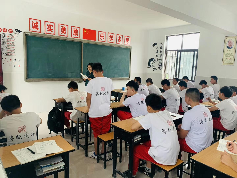 少林学校招生网站